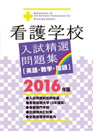 2016精選.jpg